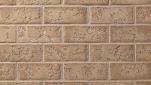 Brampton Brick - Legacy Series - Wyndham Gray
